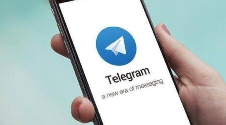 Telegram Nedir Nasıl Kullanılır (KOLAY ANLATIM)