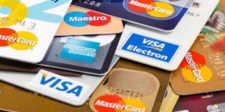 Hangi Bankada Hesabım Var? E-Devlet Sorgulama 2021