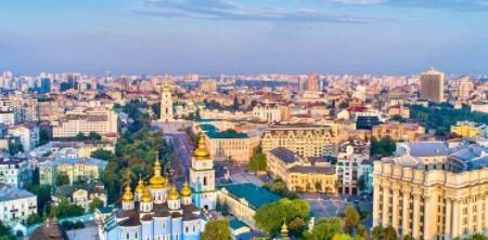 Ukrayna İş İlanları Sitesi 2021 Ukrayna İşçi Maaşları
