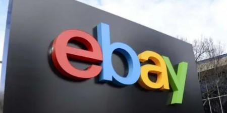 eBay Mağaza Açma Şartları - eBay Komisyon Oranları 2021