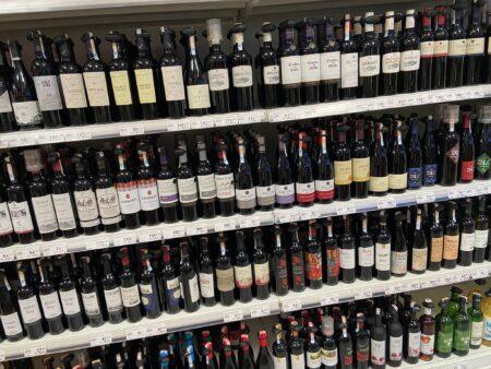 Migros Alkol Fiyatları 2021 Alkol Fiyatları