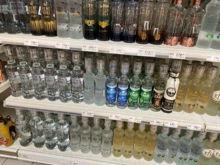 Migros Alkol Fiyatları 2021 Rakı, Viski, Şarap, Vodka, Bira Fiyatları
